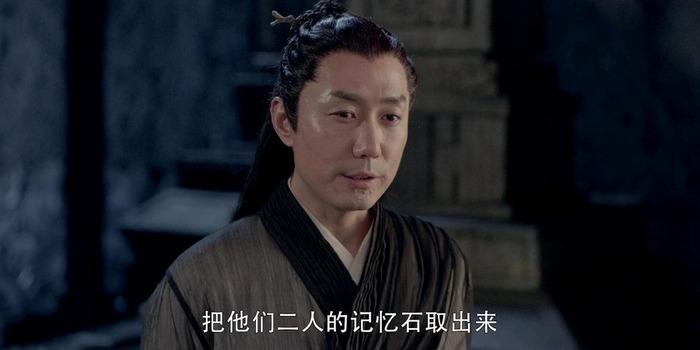 莽荒纪第43集剧照