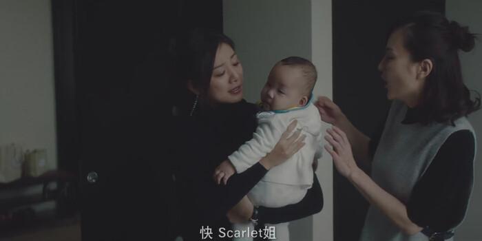 上海女子图鉴第19集剧照