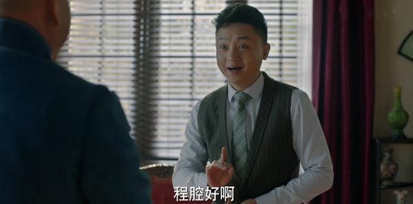 脱身第19集剧照