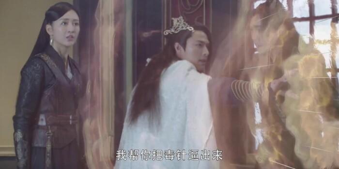 莽荒纪第19集剧照