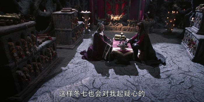 莽荒纪第21集剧照