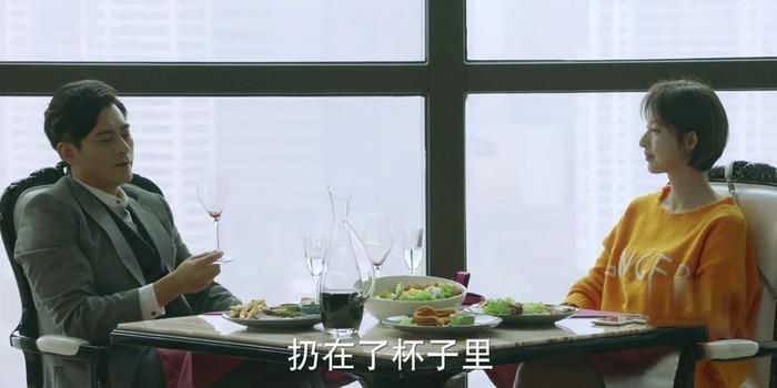 金牌投资人第35集剧照