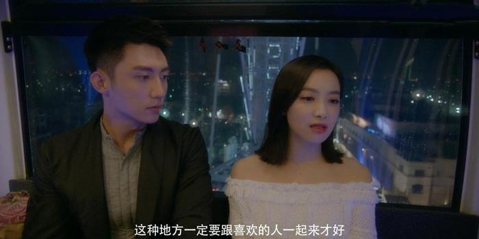 结爱·千岁大人的初恋第10集剧照