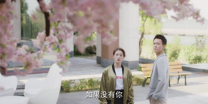 泡沫之夏第33集剧照