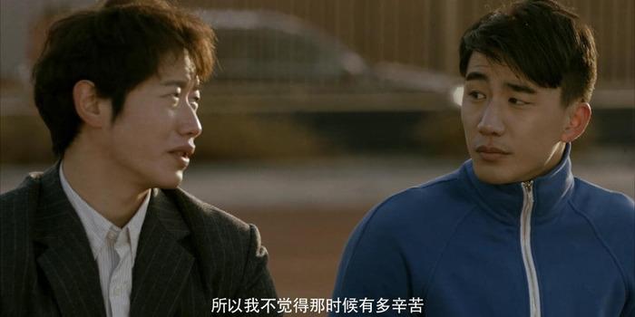 结爱·千岁大人的初恋第24集剧照