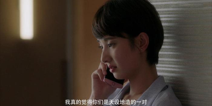 结爱·千岁大人的初恋第22集剧照