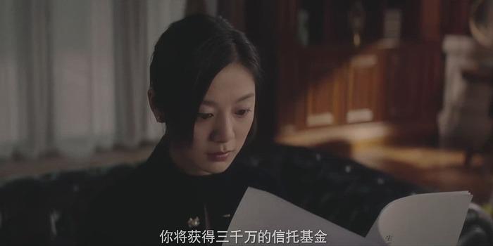 上海女子图鉴第16集剧照
