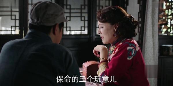 远大前程第1集剧照