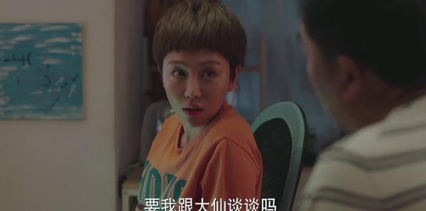美好生活第28集剧照