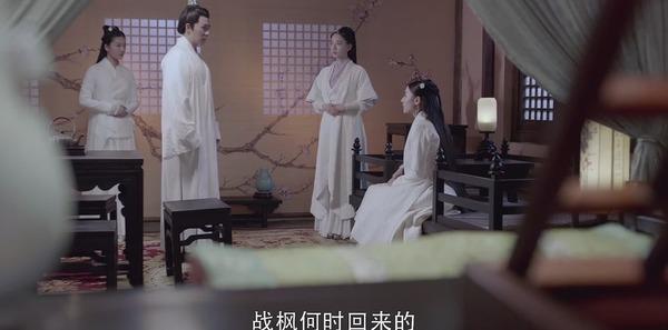 烈火如歌第22集剧照