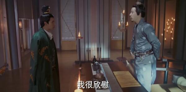 凤囚凰第40集剧照