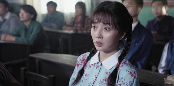 爱情的边疆第1集剧照