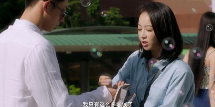 结爱·千岁大人的初恋第1集剧照
