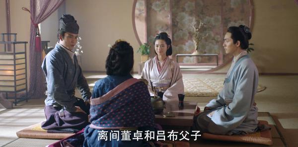三国机密之潜龙在渊第25集剧照