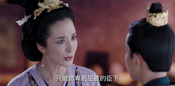 独孤天下第55集剧照