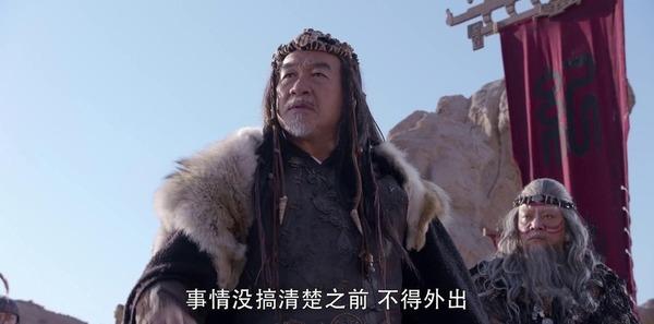 莽荒纪第1集剧照