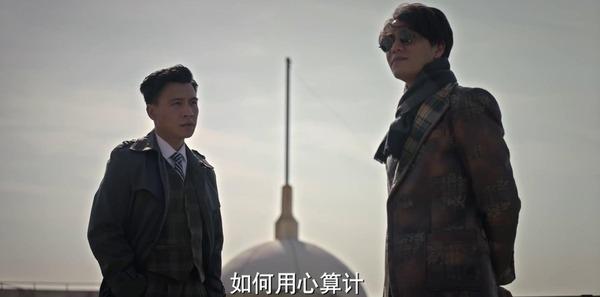 脱身第39集剧照