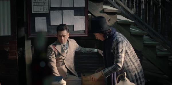 脱身第43集剧照