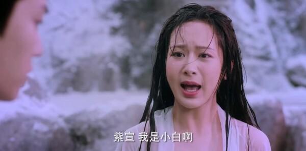 天乩之白蛇传说剧照