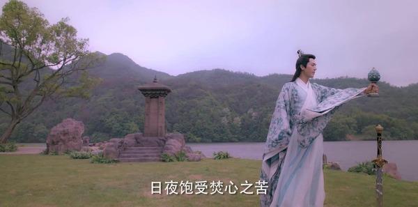 天乩之白蛇传说第4集剧照