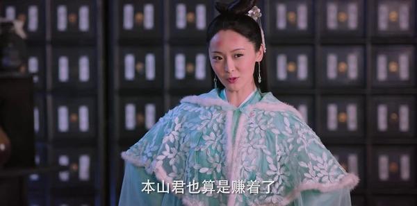 天乩之白蛇传说第5集剧照