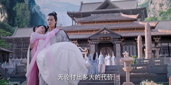 天乩之白蛇传说第12集剧照