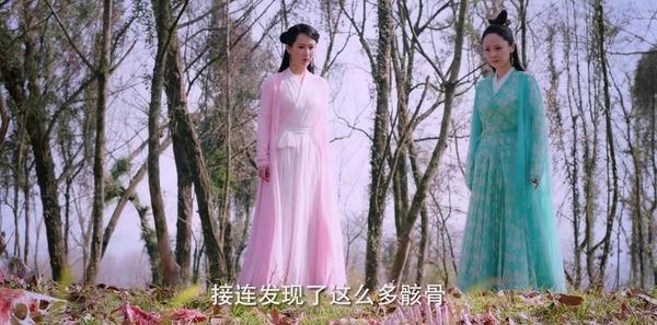 天乩之白蛇传说第15集剧照