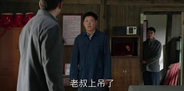 大江大河第33集剧照