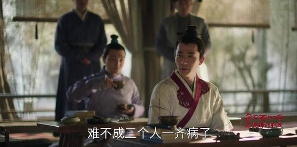 盛女难嫁分集剧情_知否知否应是绿肥红瘦第6集分集剧情_电视剧_电视猫