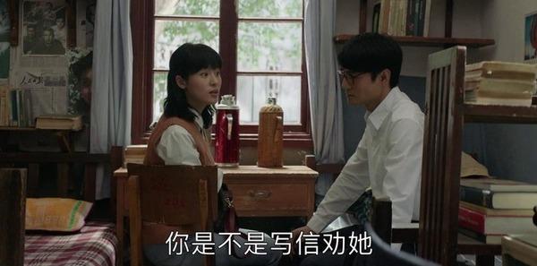 大江大河第34集剧照