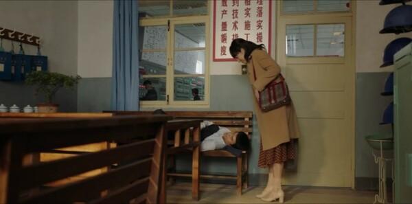 大江大河第35集剧照