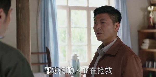 大江大河第43集剧照