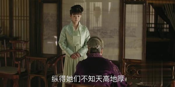 知否知否应是绿肥红瘦第21集剧照