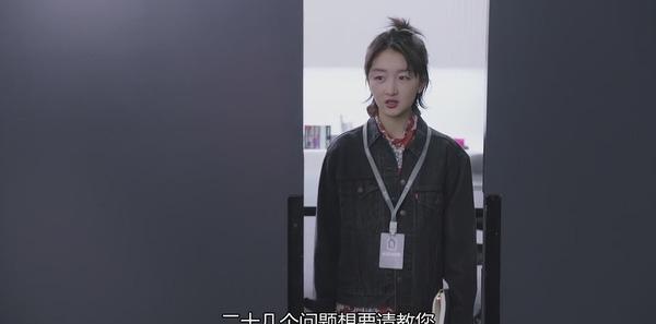 幕后之王第5集剧照