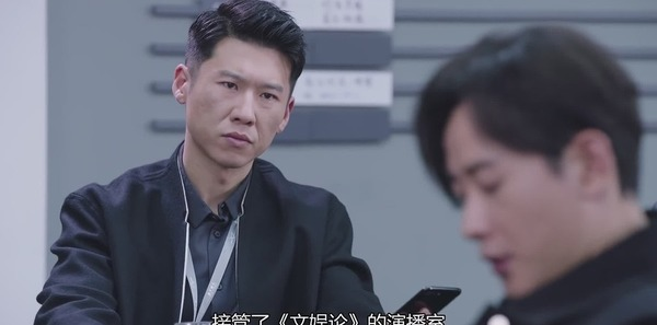 幕后之王第4集剧照