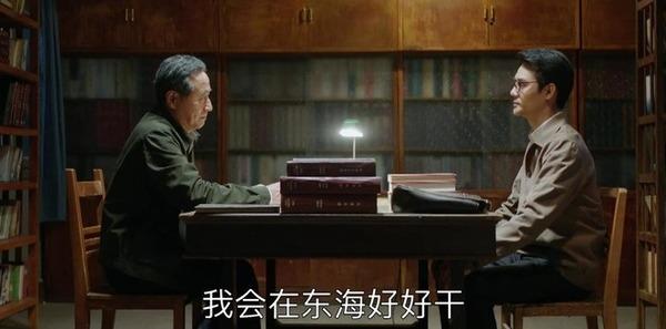 大江大河大结局剧照