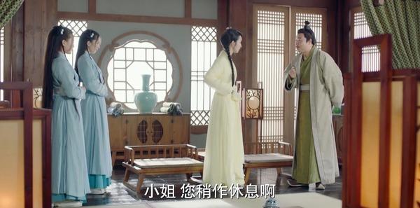 小女花不弃第3集剧照