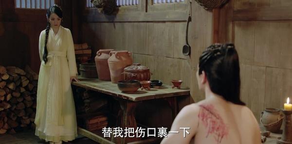 小女花不弃第4集剧照