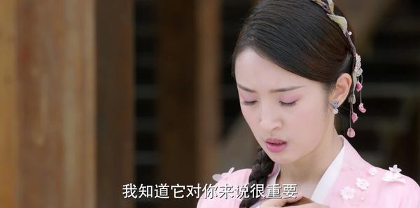 小女花不弃第6集剧照