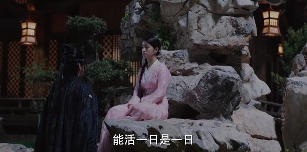 小女花不弃第7集剧照