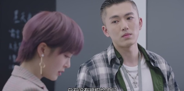 幕后之王第12集剧照