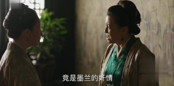 盛女难嫁分集剧情_知否知否应是绿肥红瘦第31集分集剧情_电视剧_电视猫