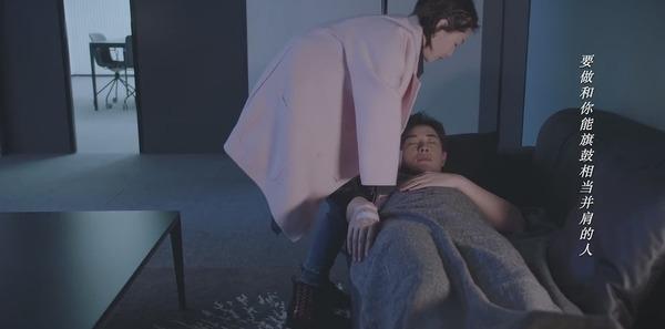 幕后之王第16集剧照