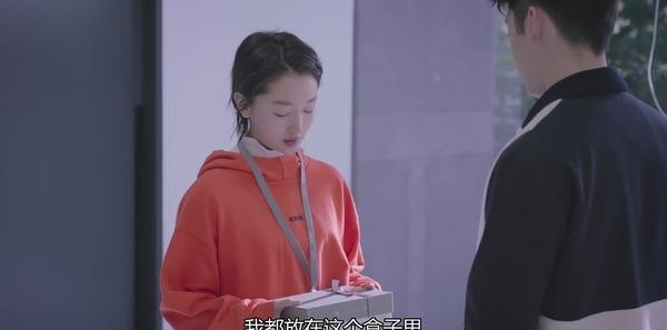 幕后之王第18集剧照