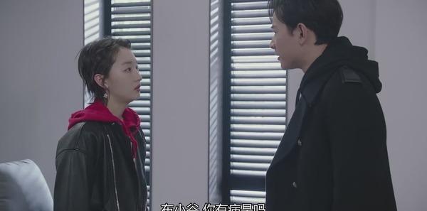 幕后之王第17集剧照