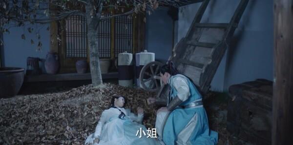 小女花不弃第9集剧照