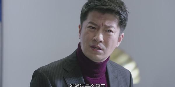 幕后之王第19集剧照