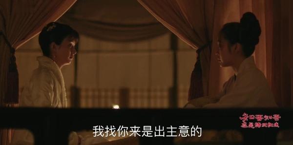 知否知否应是绿肥红瘦第38集剧照