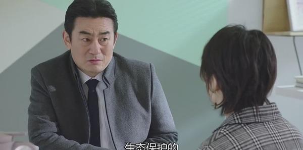 幕后之王第22集剧照