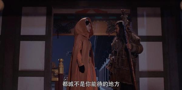 将夜第31集剧照